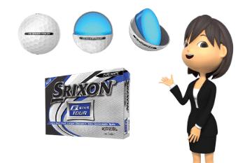 Srixon Q Star Tour Golf Ball Review